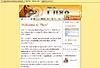 New Phex Website - design draft-phex-website-new-design-2007-12-03.jpg